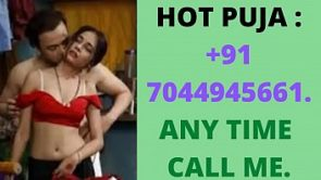 RUPALI WHATSAPP OR PHONE NUMBER  91 7044945661…LIVE NUDE HOT VIDEO CALL OR PHONE CALL SERVICES ANY TIME…..RUPALI WHATSAPP OR PHONE NUMBER  91 7044945661..LIVE NUDE HOT VIDEO CALL OR PHONE CALL SERVICES ANY TIME…..: